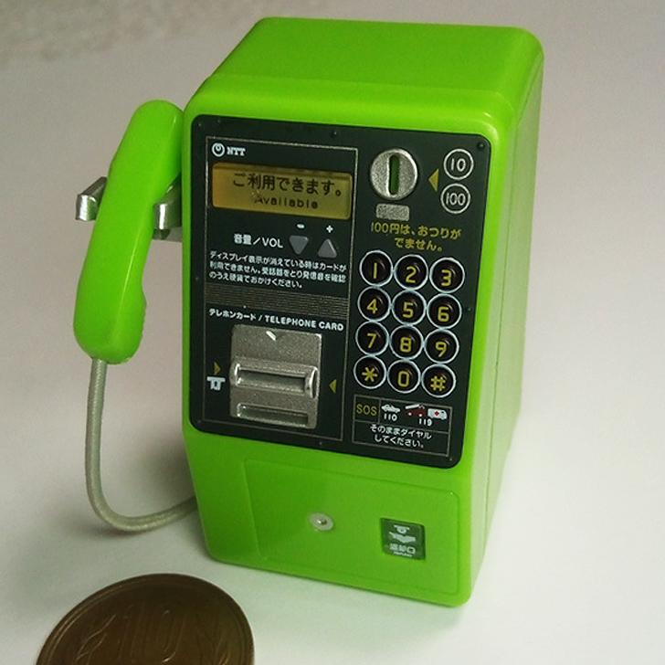 ミニチュア公衆電話